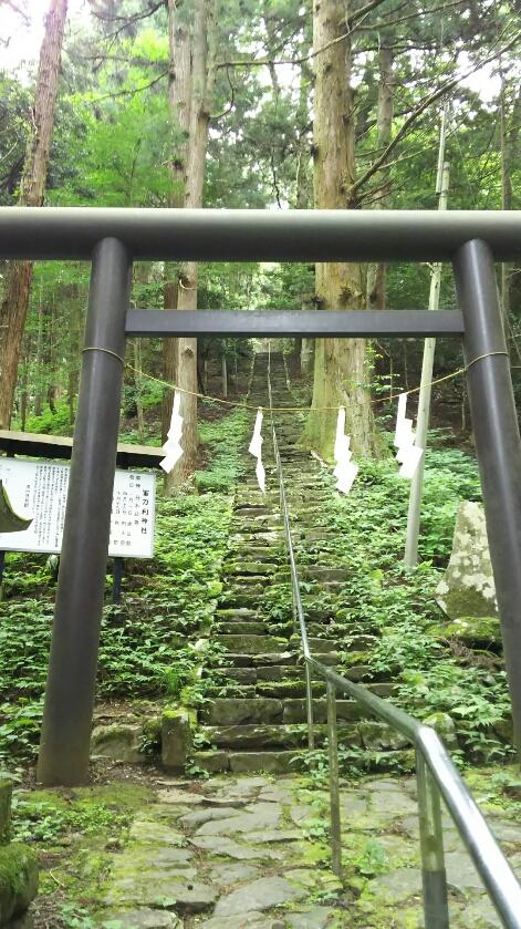 軍刀利神社に行きました